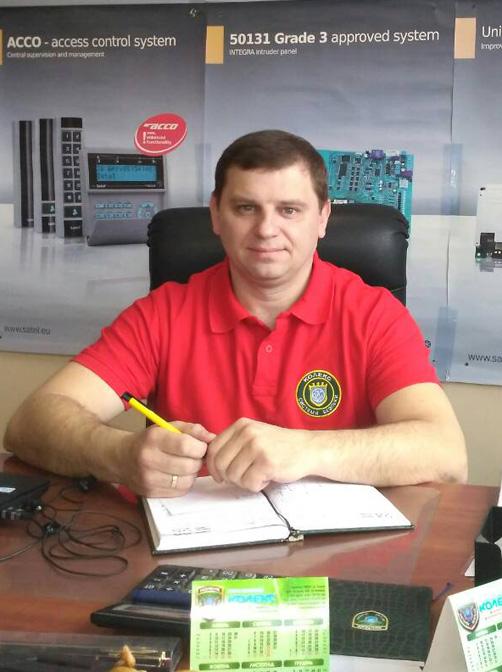 Семен Сергійович