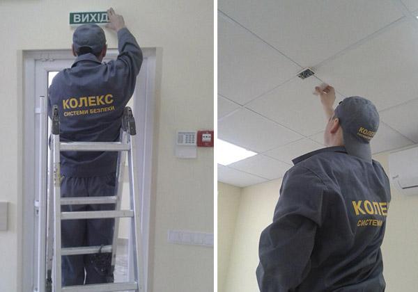 обслуговування систем безпеки на об'єкті у Львові