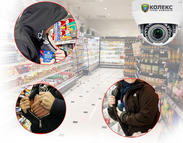 охорона супермаркету львів