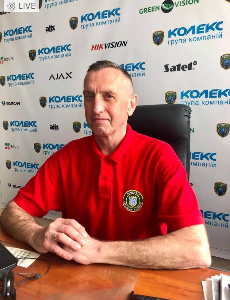 Іван Ярославович
