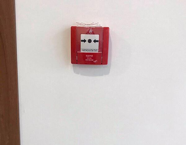 кнопка пожежної сигналізації