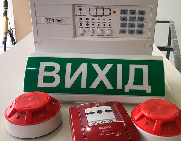 комплект пожежної сигналізації під монтаж