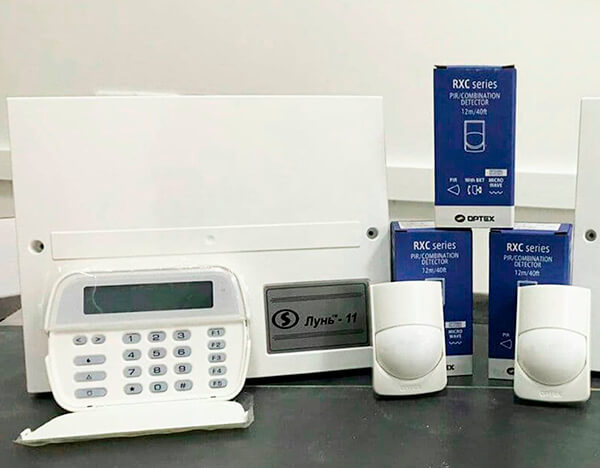 комплект охоронної сигналізації для підключення