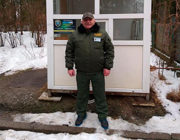 охоронник та пост охорони на обєкті