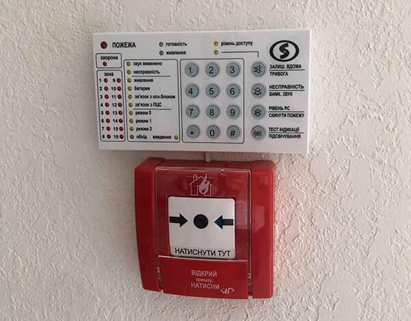 влаштована кнапка та панель сигналізації